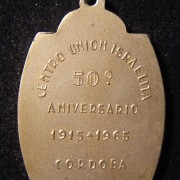 Argentina: Jewish Community Center of Cordoba 50th anniversary medal, 1965