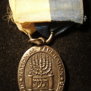US: National Federation of Jewish Men's Clubs medal, pre-1950's