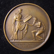 France: Grand Sanhedrin medal (restrike, 1880-1950), 1806; in bronze; obverse design by DePaulis, reverse by Dupres; size: 41.5mm, weight: 36.75g. Obv.: 'mature' Napoleon in unifor