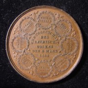 Germany: Commemoration of German Revolution, 1848; by Drentwett; struck in bronze; size: 37.5mm; weight: 17.4g; medal align. Obv.: leg.