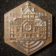 Germany: Roonstrasse Synagogue (Cologne) re-establishment medal, 1959