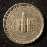 Germany: 'New Synagogue' of Frankfurt Börneplatz inauguration medal, 1882