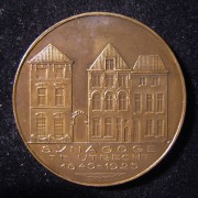 Netherlands: New Synagogue of Utrecht inauguration ceremony medal, 1926
