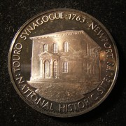 US: Touro Synagogue (RI) commemorative medal, silver, circa. 1990
