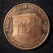 US: Touro Synagogue (RI) commemorative medal, bronze, circa. 1990