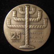US: 25th Anniversary Community Synagogue of Rye (NY) commemorative medal, 1974
