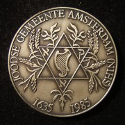 Netherlands: 350th Anniv. Ashkenazi Community of Amsterdam medal, silver 1985