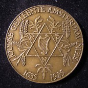 Netherlands: 350th Anniv. Ashkenazi Community of Amsterdam medal, bronze 1985