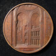 Germany: Cologne (Glockengasse) Synagogue inauguration medal, 1861