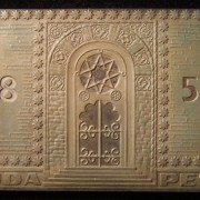 Hungary: The Great Dohány Street Synagogue commemorative plaque, c. 1996