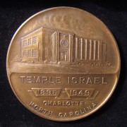 US: Temple Israel (NJ) relocation/re-dedication medal, bronze, 1949