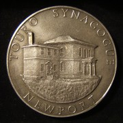 US: 'Washington Letter'/Touro Synagogue (RI) numbered medal, 1991