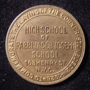 US > New York: Rabbi Jacob Joseph High School cornerstone laying commemorative token, 1928; size: 32.75mm; weight: 8.9g. Obv.: 6-lined leg. in center