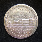 US > New York: Brooklyn Hebrew Home & Hospital for the Aged 50 cent donation white metal token, c. 1940's; by American Emblem company (AM. EMB. Co.) of Utica, NY; size: 27mm