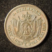 US: S. Steinfeld alcohol depot copper advertising token, c. 1861-1865
