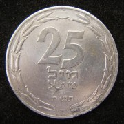 Israel: 25 Mils coin 1948 half-link variety, EF (UNC in principle but affected by corrosion on one part of the rim). IMM-P1a.
