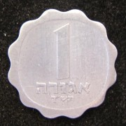 Israel: 1 Agora 1960 normal-sized date but without lower serif in letter
