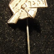 Irgun/Etzel collar pin, c. 1930's-40's. Emblem originally designed by Lili Strasman-Lubinsky, who, at Avraham Stern's suggestion founded & edited the movement's newspaper in Warsaw