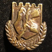 Irgun/Etzel member's pin with safety-pin back, circa. 1940's