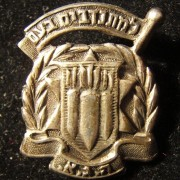 Palestine/Yishuv: silvered-bronze emblem pin of WWII civilian air-defence service 'Haga' ('Hagana Avirit' - air defence); not maker-marked; size: circa. 21 x 27mm; weight: 4.9g. De