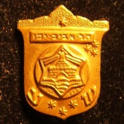 Tel Aviv-Jaffo city police (Shitur Ironi) municipal emblem pin, with safety-pin back; circa. 1960's; size: 15x19mm; weight: 1.6g.