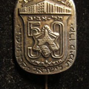 Tel-Aviv 50th anniversary silver(?) pin, 1959; size: 17.75 x 33mm; weight: 4.85g. Depicts municipal emblem at center of shield shaped device who top is made up of new buildings; He