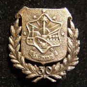 Ramat Gan 30th anniversary pin, 1951; size: 20.5 x 22mm; weight: 4g. Depicts the city's coat of arms and the number