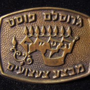 Donor pin of the 1960