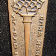 Donor pin of the 1966