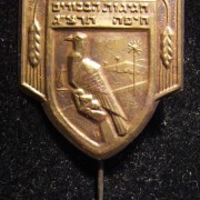 Palestine/Yishuv: Bronze colored participants stick-pin of the 1933 Shavuot Holiday festivities (
