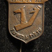 Israel: Participants pin for the 1956 celebratory Purim procession (