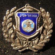 Israel: Tel Aviv port 20th anniv. numbered commemorative metal & enamel pin, 1956/58; not maker-marked; size: 21.25 x 20.5mm; weight: 4.55g. Bears emblem of TLV w/anchor &