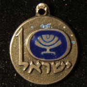 Israeli 10th Anniversary silver and enamel commemorative tallion, 1958; not maker-marked; size: 14.5 x 17mm; weight: 1.45g.