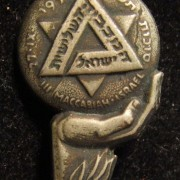 Israel: participant's pin of the 3rd Maccabi Games (