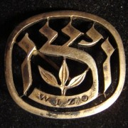 Israel(?): die cut silver donor's pin of the Women's International Zionist Organization (WIZO), circa. 1950's-60's, marked