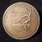 Palestine/Yishuv: participant's pin from the 1st World Congress of Jewish Physicians, in Tel Aviv, 1936; not maker-marked; size: 26mm; weight: 5.35g. Initiated at the behest of Dr.