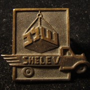 Palestine/Yishuv: hat badge of the