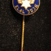 Israel: enamel emblem stick pin of