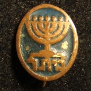 Palestine/Yishuv(?): enamel emblem pin of Betar revisionist Zionist movement, circa. 1930's-40s; not maker-marked; size: 10.5 x 13mm; weight: 0.65g.