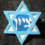 Palestine: dark blue on white metal Zionist pin circa. 1920s; not maker-marked; size: 22x25mm; weight: 1.75g