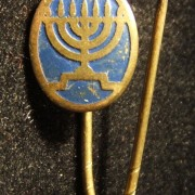 Israel: metal and paint Betar member's stick-pin, etched on back