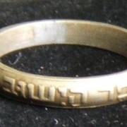'Kofer ha'Yishuv' female 'ransom' ring