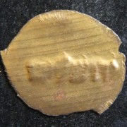 Palestine/Yishuv: brass jeton with Hebrew word