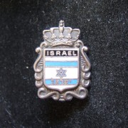 Netherlands(?): metal and enamel pin bearing Israeli flag, circa. 1960s-70s; not maker-marked; size: 1.85 x 2.55cm; weight: 5.65. Two-piece design (with attached safety-pin on reve