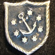 Palestine/Israel: Sea School/Nautical School in Acre (Beit Sefer Le Kziney Yam) pin, circa. 1940's-50s; size: 1.95 x 2.3cm; weight: 2.4g. School est. 1938 by Jewish Agency, Technio