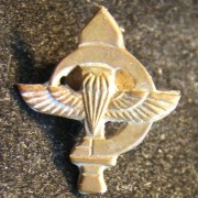 Emblem pin of the 50th [airdropped] Battalion of the Nahal Brigade