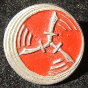 Tunic pin of the IAF's 124th