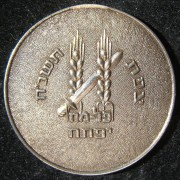 Silvered uniface medallion of the 1968 assembly in Tzfat of the