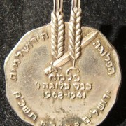 Pin commemorating the 1968 assembly in Jerusalem of