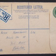 Jewish Brigade mail: ex HQ company 3rd battalion to credit firm in TEL AVIV circa. Jan-Nov 1945 using 1939/44 British Army 3d KGVI registration envelope (Ba BF.02 B1); with R label